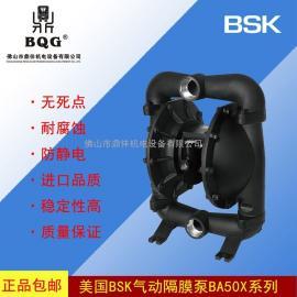 美国BSK BA50全系列气动隔膜泵 酸碱塑料泵化工泵
