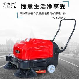 凯达仕(QUEDAS)凯达仕手推式扫地机工厂仓库车间用无线电瓶式工业清扫车YC-SD950S