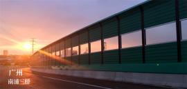 声屏障 高速公路路基声屏障