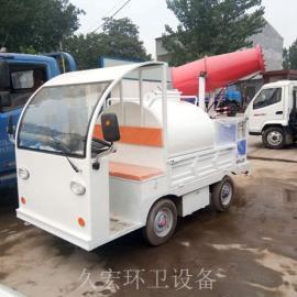 四轮电动洒水车多功能雾炮纯电动四轮喷洒车报价