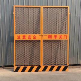 电梯门建筑施工电梯防护门 工地电梯井口防护网楼层货梯电梯门