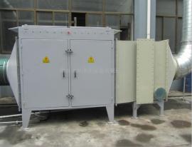 光催化氧化反应装置 除臭装置油漆废气处理加工定制
