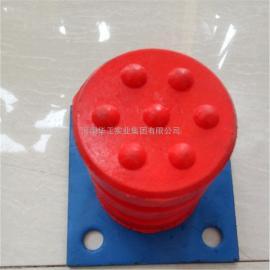 JHQ-C-4铁板式聚氨酯缓冲器 起重机电梯缓冲装置 红色缓冲块