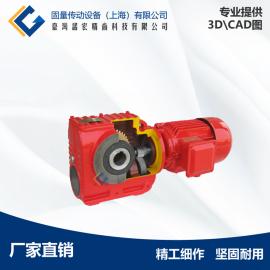 固量S77减速机 S77齿轮减速机 S77涡轮蜗杆减速机