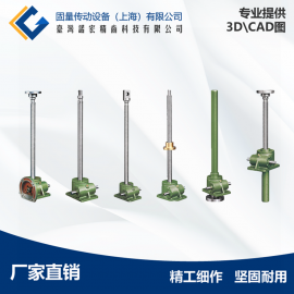 固量SWL35涡轮丝gan升降机 SWL35丝gan升降机 SWL35升降机
