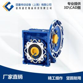 固量RV63涡轮蜗杆减速机 RV63蜗轮减速机 RV63蜗杆减速机