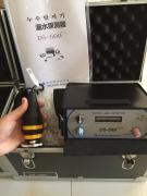 原装进口 DS-500Plus 漏水检漏仪、漏水检测器