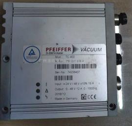 出售及维修pfeiffer TC400普发分子泵驱动控制器