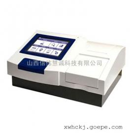 HNM-799八通道多gong能食品安全检测yi