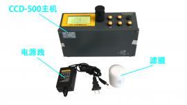 CCD-500防爆测尘仪 光散射式快速测尘仪 pm2.5/pm10等五种粒径