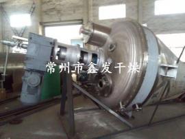 单锥螺带真空干燥机