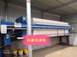 小型压滤机 水处理设备 污水过滤环保设备