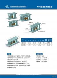 弹簧式减震器 气浮式减震器 阻尼式减震器