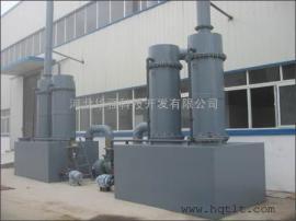 氯气安全回收装置