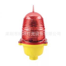 高楼警示灯LED障碍灯路 长寿命L810LED低光强航空障碍灯