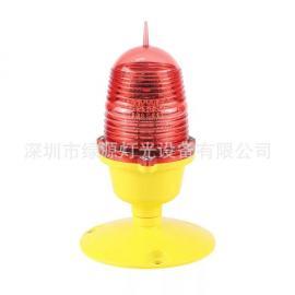 中光强航空障碍灯 高楼铁塔航标灯 LED高杆灯