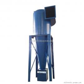 聚英环保 GED-NKXF旋风式分离除尘器