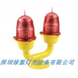 LED双头备份低光强航空障碍灯 铁塔通讯塔警示灯