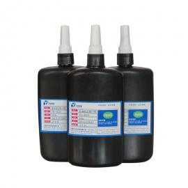 诺克医疗级塑料粘接UV胶TN3311 低气味 固化快