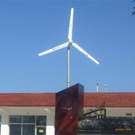 3kw家用风力发电机@绿色风力发电机@家用3000w风力发电机小型