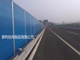 高速公路隔音 声屏障隔音现货 公路围挡隔音