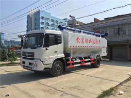 30立fang猪场diandong送料车 散装饲料车现货