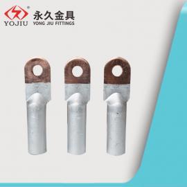铜铝线鼻子DTL-300平方 铜铝接线鼻子