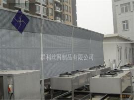 中央空调隔音降噪板现货围挡围栏消声隔离屏