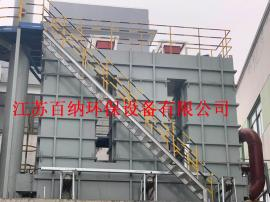 bai纳 xu热催化氧化炉RCO