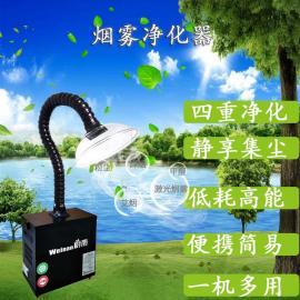 蔚南KN101移动式单管艾灸抽烟机