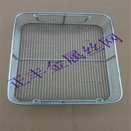 304不锈钢消毒筐清洗灭菌篮清洗机篮带高温消毒柜工部件过滤框篮