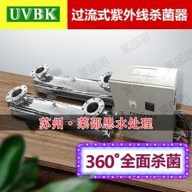 全国总代理UVBK紫外线杀菌设备厚钢不漏水