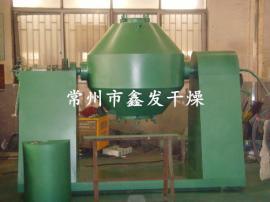 铝酸钠干燥机、双锥回转干燥机