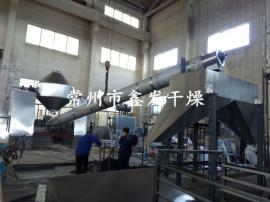 砷酸锌干燥机、双锥回转干燥机