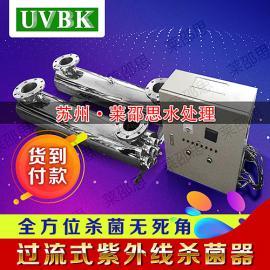 来图定制UVBK冷却塔水杀菌消毒设bei UV杀菌器