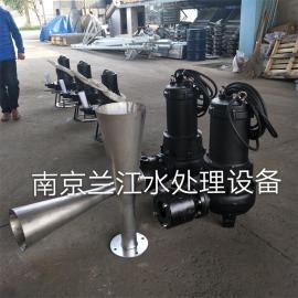 兰江射流式潜水曝气机