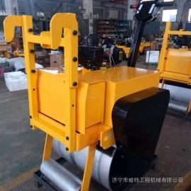 新款WYL-700振动手扶单钢轮压路机