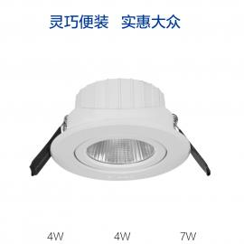 OPPLE�W普照明��`LED嵌入式酒店天花射��