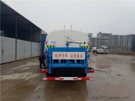 kuang煤厂烧水车销售