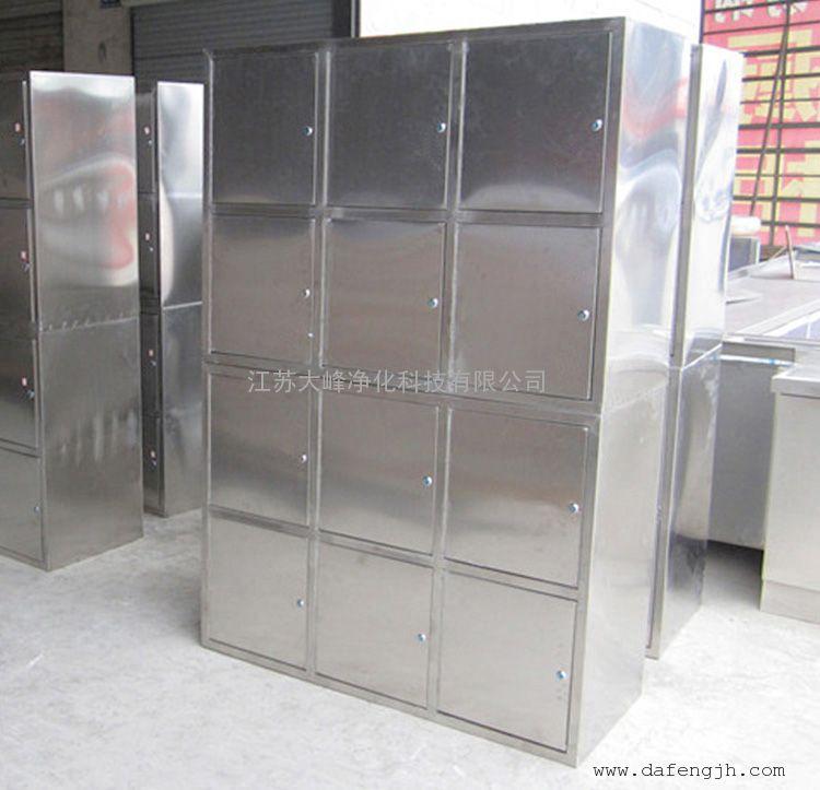 【品质保证】*生产不锈钢更衣柜 衣帽净化柜