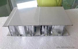 【品质保证】*生产铝蜂窝板 彩钢板