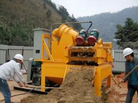 洞渣水洗砂泥浆分离机