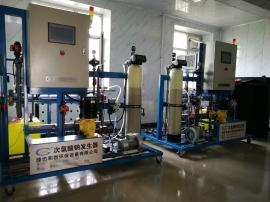 二次供水消毒设备-供水消毒次氯酸钠发生器