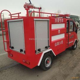 热销电动水罐消防车 小型1吨多功能民用消防车
