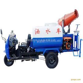 福田2吨工地三轮洒水车 小型建筑工地抑尘洒水车