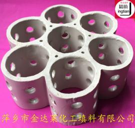 SK陶瓷连环 陶瓷七孔全瓷连环填料 梅花环规整填料