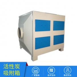 安创环保 活性炭吸附箱 工业低温等离子废气净化器 除烟净化器