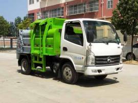 凯马蓝牌餐厨垃圾车|3方餐厨垃圾收集车