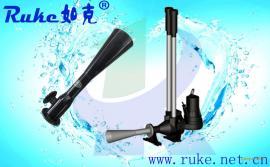 自耦式安装/潜水射流曝气机