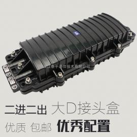 GTJ系列光缆接头盒,GPJ系列光缆接续盒,GJS系列光纤接续包
